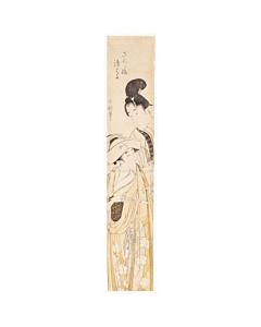 choki eishosai, princess sakura, seigen, hashira-e