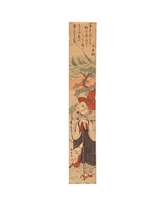 Katsushige Utagawa, Poet Moto no Mokuami, Mount Fuji, Hashira-e