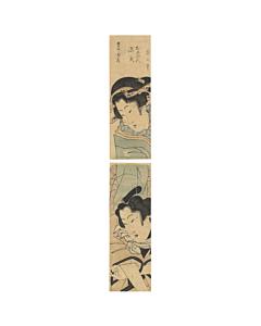 Eizan Kikugawa, Oshun and Genta, Kabuki Play, Hashira-e
