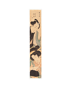 Eizan Kikugawa, Wakakusa and Inosuke, Hashira-e