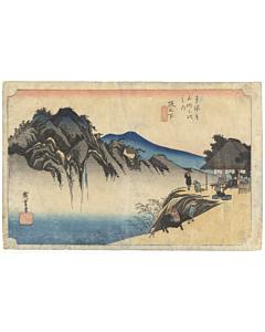 hiroshige ando, Sakanoshita, The Fifty-three Stations of the Tokaido, landscape, japan travel