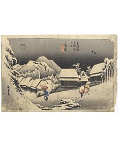 hiroshige I utagawa, kanbara, The Fifty-three Stations of the Tokaido