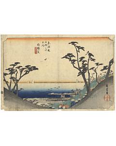 Hiroshige I Utagawa, Shirasuka, The Fifty-three Stations of the Tokaido