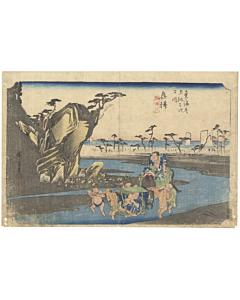 Hiroshige Ando, Okitsu, The Fifty-three Stations of the Tokaido, Landscape