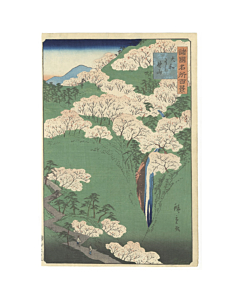 Hiroshige II Utagawa, Yamato Province, Mount Yoshino,  One Hundred Famous Views in the Various Provinces