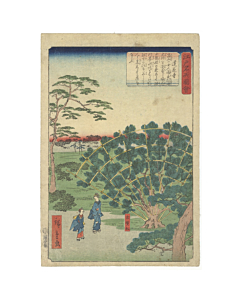 hiroshige II utagawa, Renge Temple(蓮華寺), Illustrations of the Famous Places of Edo(江戸名勝図会)