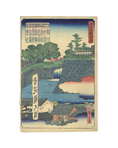 hiroshige II Utagawa, Toranomon Gate(虎ノ門), Illustrations of the Famous Places of Edo(江戸名勝図会)