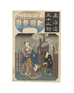 Hiroshige I Utagawa, tokaido, japan travel, kimono design, edo period