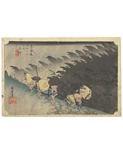 Hiroshige I, tokaido road, rain, japanese woodblock print, japanese antique, japan