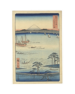 hiroshige ando, Kuroto Bay in Kazusa Province, Mount Fuji