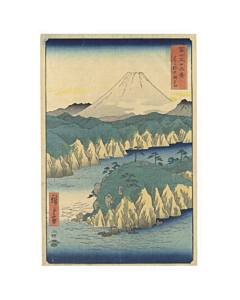 Hiroshige Ando, Lake in Hakone, Thirty-six Views of Mt. Fuji