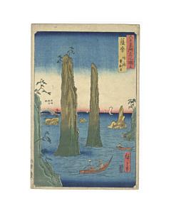 hiroshige ando, satsuma province, twin sword rocks