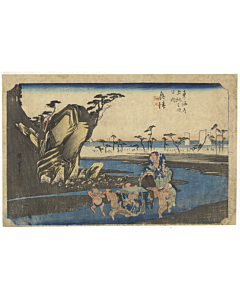 Hiroshige Ando, Okitsu, The Fifty-three Stations of the Tokaido