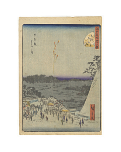 hiroshige II utagawa, Kudanzaka, The Moon-awaiting Festival on the night of the Twenty-sixth 廿六夜まち之図,  Forty-eight Famous Views of Edo 江戸名所四十八景