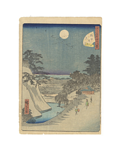 Hiroshige II Utagawa, On the Hill Outside the Sakurada Gate, Forty-eight Famous Views of Edo