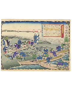 hiroshige III utagawa, Tosa Province, Bonito Fishing, Famous Products of Japan (大日本物産図会)