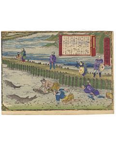 Hiroshige III Utagawa, Echigo Province, Catching Salmon Trout, Famous Products of Japan
