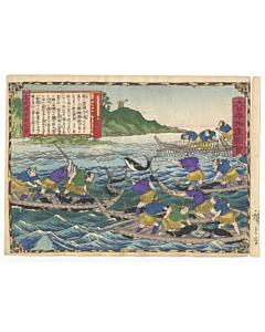 Hiroshige III Utagawa, Chikuzen Province, Tuna Fishing, Famous Products of Japan
