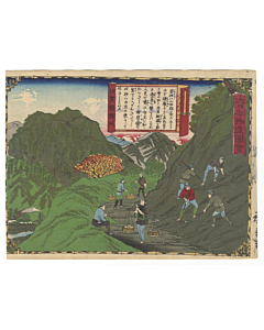 hiroshige III utagawa, Iga Province, Collecting Polishing Sand, Famous Products of Japan (大日本物産図会)