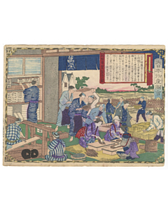hiroshige III utagawa, Osumi Province, Tobacco Factory, Famous Products of Japan (大日本物産図会)