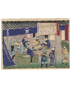 hiroshige III utagawa, Kaga Province, Woven Hat Shop, Famous Products of Japan (大日本物産図会)