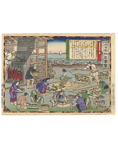 hiroshige III utagawa, Tsuhima Province, Drying Sea Cucumber, Famous Products of Japan (大日本物産図会)