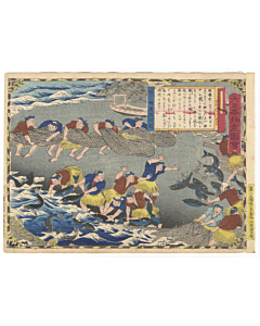 Hiroshige III Utagawa, Tango Province, Fishing Yellowtails, Famous Products of Japan