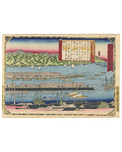 Hiroshige III Utagawa, Kii Province, Exporting Mandarin Oranges, Famous Products of Japan