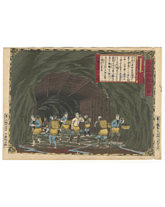 hiroshige III utagawa, Iga Province, Coal Mining, Famous Products of Japan (大日本物産図会)