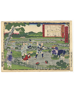 hiroshige III utagawa, Shimousa Province, Watermelon Farm, Famous Products of Japan (大日本物産図会)