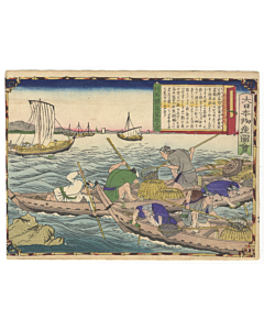 Hiroshige III Utagawa, Tsushima Province, Sea Cucumber Catching, Famous Products of Japan
