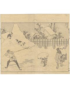 hokusai katsushika, landscape, mount fuji, snow, japanese new year, famous japanese artist, edo period