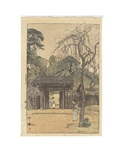 hiroshi yoshida, plum gateway