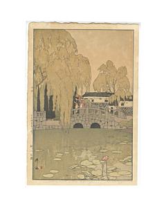 hiroshi yoshida, willow and stone bridge