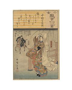 kuniyoshi, rashomon, ibaraki, kimono, japanese woodblock print