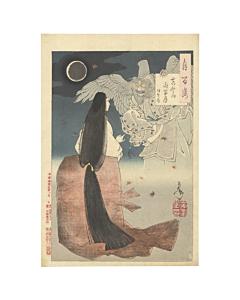 Yoshitoshi Tsukioka, Iga no Tsubone, One Hundred Aspects of the Moon, Legend, Monster, Original Japanese woodblock print