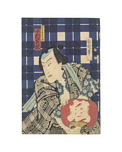 kunichika toyohara, woodblock print, japanese tattoo, irezumi, tattoo inspiration, maple leaves, kabuki actor
