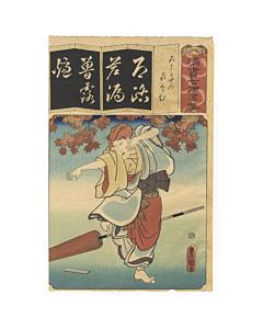 Toyokuni III Utagawa, Kabuki Actor Nakamura Fukusuke I