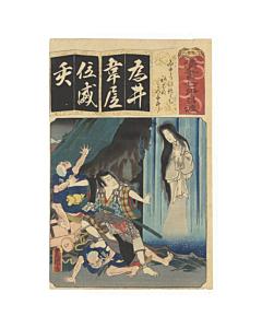 toyokuni III utagawa, kabuki theatre, japanese actors, ghost story, iroha, edo period