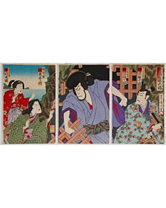Kunichika Toyohara, Kabuki Theatre Play, Actors, Kagekiyo