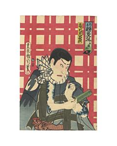 japanese woodblock print, japanese tattoo, irezumi, kabuki actor, kabuki theatre, japanese art, kunichika