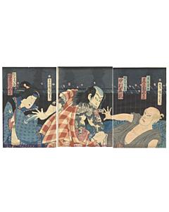 japanese tattoo design, kabuki theatre