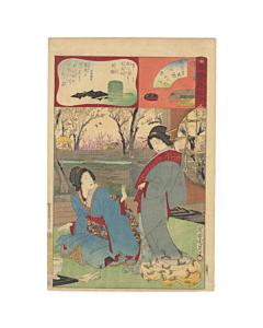 original japanese woodblock print, japanese art, kimono design, courtesans, plum blossom, chikanobu