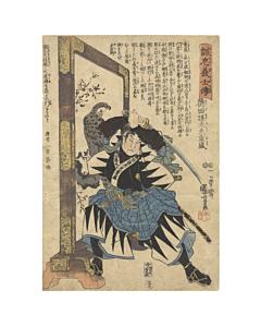 Kuniyoshi Utagawa, Faithful Samurai, Tokuda Magodayu Shigemori