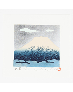 kunio kaneko,  朝風 (Asa Kaze - Morning Breeze), blue mount fuji, contemporary art