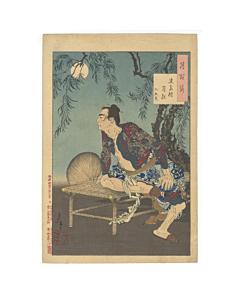 Yoshitoshi Tsukioka, Kumonryu, One Hundred Aspects of the Moon, Japanese woodblock print, Japanese antique, Tattoo