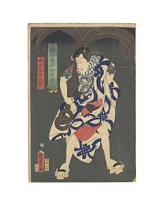 Utagawa Kunisada II, Kabuki Actor, Tattoo Design, Japanese woodblock print, Japanese antique