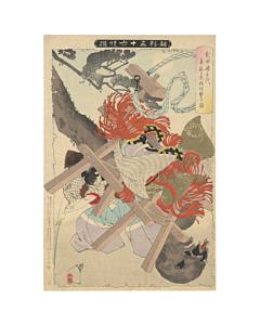 Yoshitoshi Tsukioka, New Forms of Thirty-six Ghosts, japanese folklore, japanese woodblock print