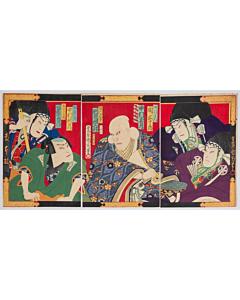 kunichika toyohara, kabuki theatre play