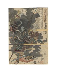 Kuniyoshi Utagawa, Heroes of the Grand Pacification, Sasai Kyuzo Masayasu, Warrior, Ukiyoe, Original Japanese woodblock print